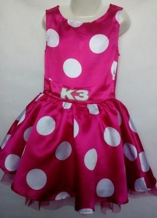 Нарядное платье для девочки р.116