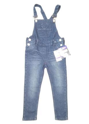 Комбинезон для девочки 098 см (2-3 years) синий  lupilu 58544