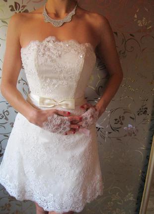 Короткое свадебное платье.