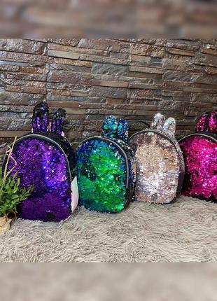 Милейшие рюкзаки-пайетки «зайчата»