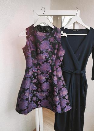 Пышное платье ax paris
