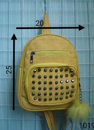Женский рюкзак. рюкзак для девочки