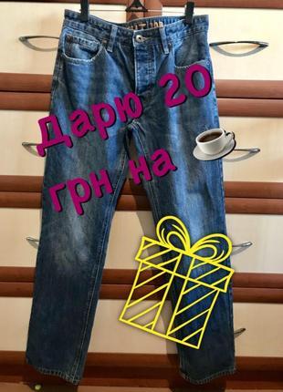 🗾классические мужские джинсы 30рр