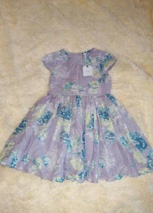 Платье сарафан сукня