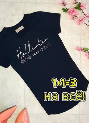 1+1=3 синяя футболка hollister с элементами украинсокй вышивки, размер 40 - 42
