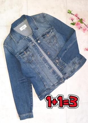 1+1=3 базовая идеальная синяя джинсовая куртка джинсовка next, размер 48 - 50