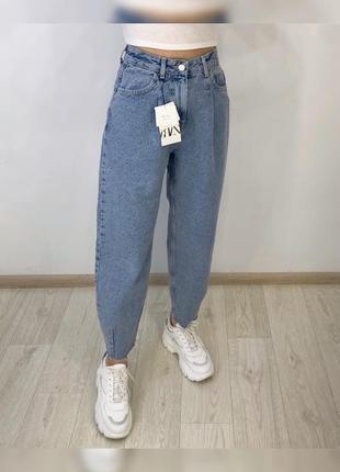 Новые с бирочками джинсы бананки с необработанными краями от zara