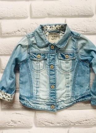 I love next стильная джинсовая куртка на девочку 1,5-2 года