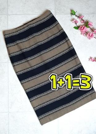 1+1=3 фирменная юбка - карандаш в полоску marks&spencer, размер 42 - 44