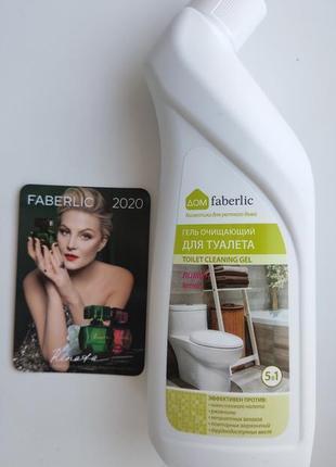 🚽🍋🚽гель очищающий для туалета 5 в 1 с ароматом лимона🚽🍋🚽