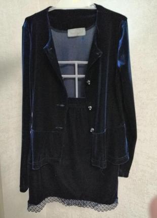 Костюм(пиджак, юбка)