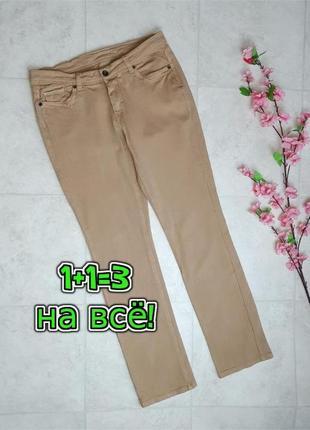 1+1=3 фирменные песочные плотные прямые женские джинсы стрейч apriori, размер 48 - 50