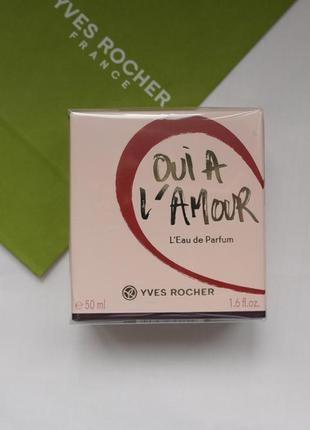 "Парфумована вода ""oui a l'amour"" ив роше yves rocher"