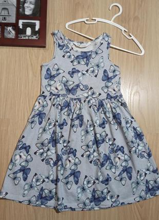 Платье в 🦋