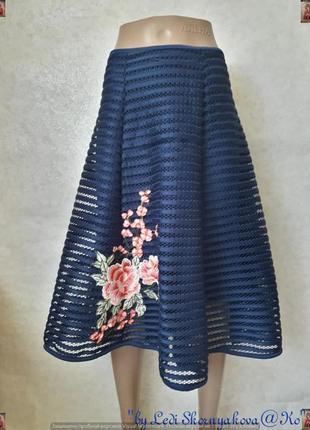 Фирменная quiz яркая стильная юбка миди с вышивкой синего цвета , размер 2хл
