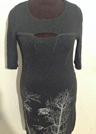 Платье  строгое с рисунком