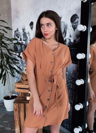 Новое кирпичное повседневное платье костюм
