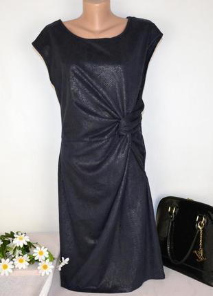 Брендовое темно-синее вечернее миди платье promiss румыния змеиный принт этикетка