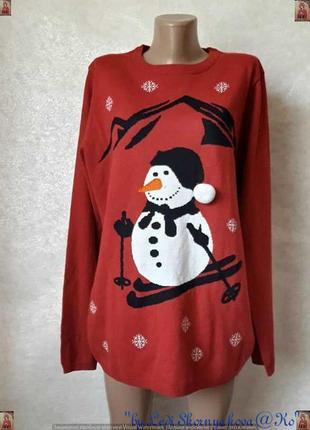 """Фирменый livergy свитер унисекс в новогоднюю тематику """"снеговик"""", размер 2хл-3хл"""
