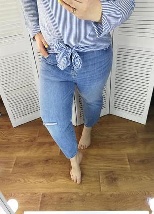 Стильные джинсы, р. 18.