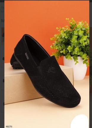 Черные мужские туфли с перфорацией летние мокасины