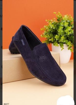 Синие мужские туфли с перфорацией летние мокасины