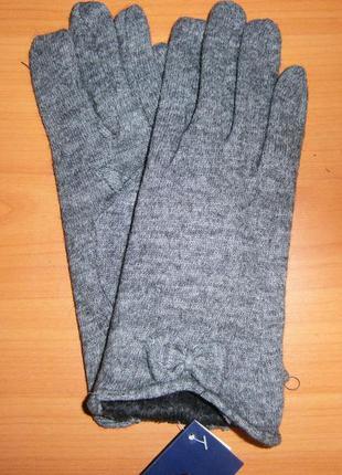 Перчатки  трикотаж 8 размер