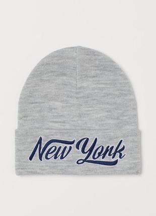 Шапка для мальчика h&m new york ,шапка для хлопчика нью-йорк 8/12р.