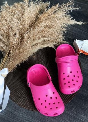 Crocs новые