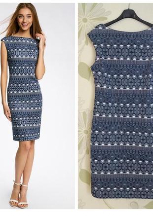 Платье трикотажное с геометрическим принтом неопреновое неопрен летнее