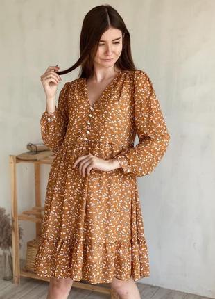 Воздушна сукня 💫