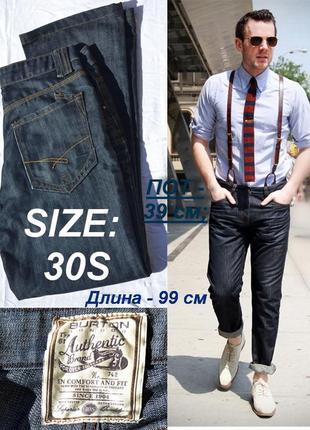 Брендовые homephыe джинсы 👖 прямого покроя burton