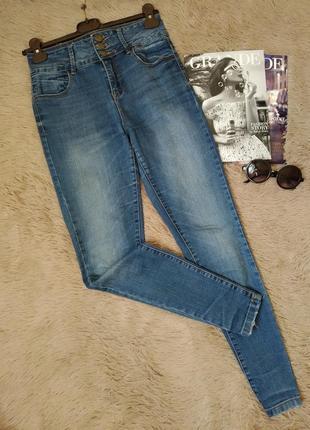 Классные джинсы с высокой посадкой на пуговицах/штаны/брюки высокая талия