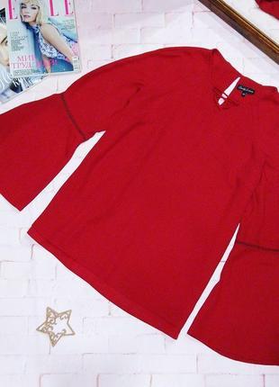 #розвантажуюсь блуза кофточка с объемными рукавами