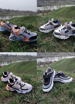 Стильные кроссовки на мальчика р-р 26-35.ассортимент
