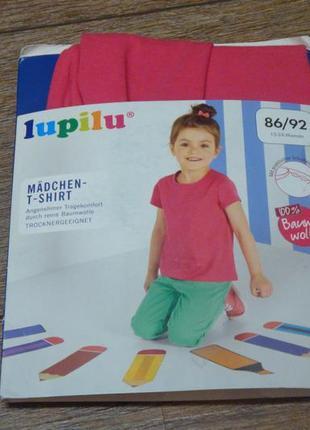 Красивая футболка lupilu 1-2 года малиновая