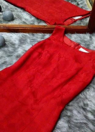 #розвантажуюсь платье футляр чехол gina3 фото