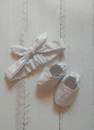Пинетки моксы тапочки повязка солоха