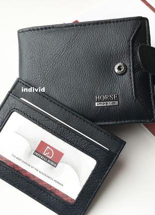 Мужское портмоне с правником. кожаный бумажник хорс. мужской кошелек в коробке кожа