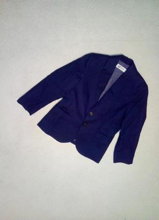 Школьный стильный пиджак на мальчика 116/122 рост