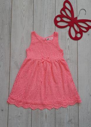 Красивое нарядное платье h&m