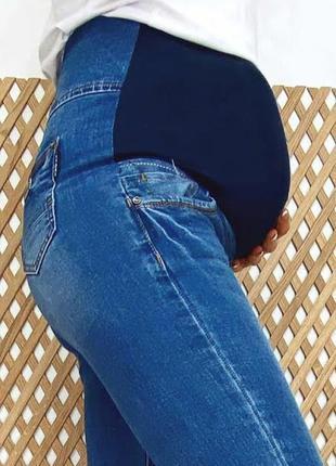 Джинсы голубые с бандажем для беременных
