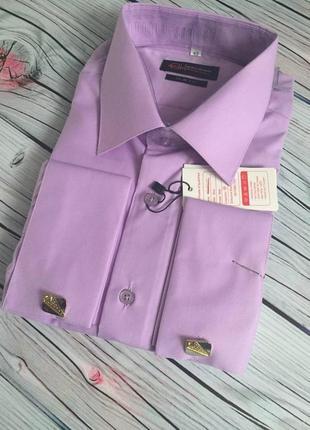 Мужская рубашка под запонки,цвет лаванды