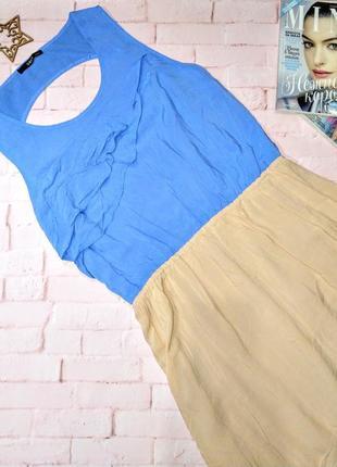 #розвантажуюсь контрастное платье с ассиметричным кроем oasis2 фото
