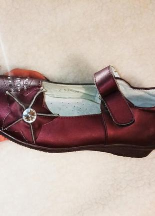 Туфли 🌺