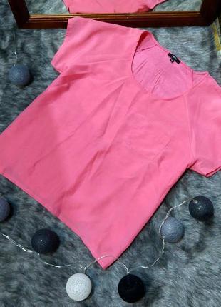 #розвантажуюсь блуза топ кофточка papaya
