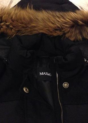 Добротный пуховик max&co