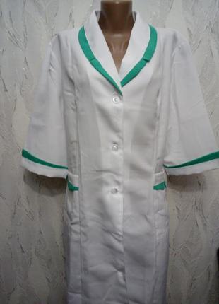 Медицинский халат .