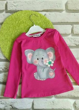 Трикотажные кофточки со слонёнком для девочек 4-8 лет