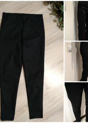Стильные мягкие черные брюки штаны зауженные с высокой посадкой